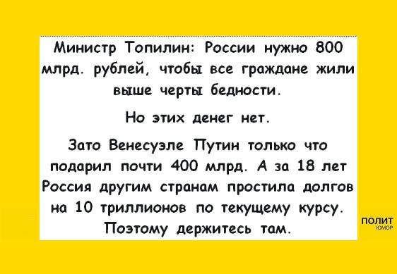 https://sun1-14.userapi.com/c543105/v543105893/509d1/fqgUBfx8XMw.jpg