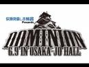 NJPW Dominion 6.9 PWnews