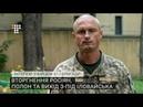 Вторгнення росіян, полон та вихід з-під Іловайська: інтерв'ю з бійцем 51-ї бригади
