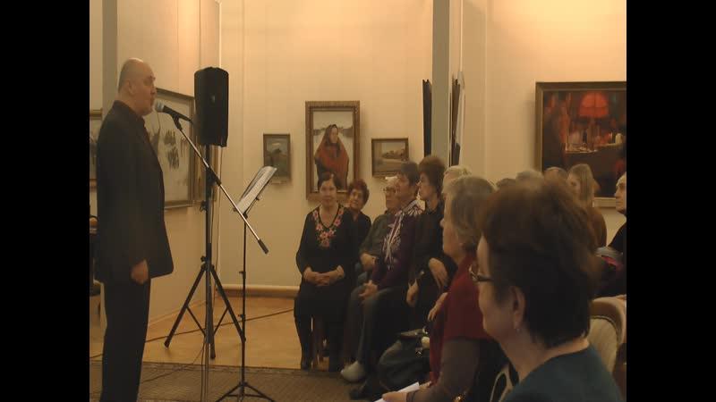17 декабря 2015 г Оренбургский областной музей ИЗО Вечер памяти Сергея Есенина Фрагменты моего сольного концерта