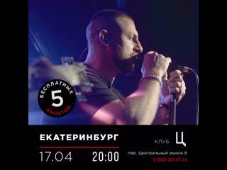 SEMENYAK TOUR2020