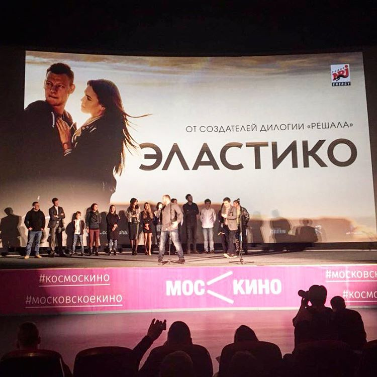 Дмитрий Власкин | Москва