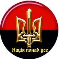 Це наше, рідне Українське