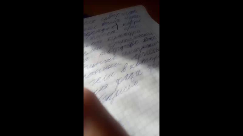 Константин Горшков Live