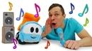 Видео для детей и мультики про машинки - Грузовичок Лева привез микрофон! Учим овощи и поем песенки!