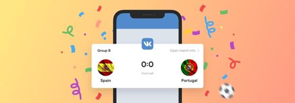 International Football at Your Fingertips