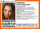Кожевникова Мария | Москва | 20