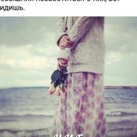 Фотография профиля Ироды Нуржановой ВКонтакте