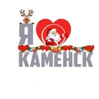 Фотография Каменска Шахтинского ВКонтакте