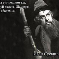 Фото Юрия Королёва