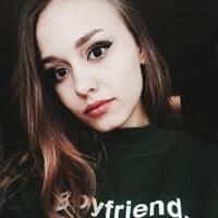 Элеонора Власова