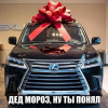 Сухроб Алиев
