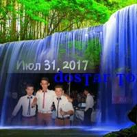 Фотография профиля Begjan-Tamada Dostar-Studio ВКонтакте