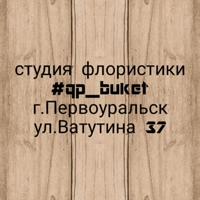 Фотография анкеты Алины Алиной ВКонтакте