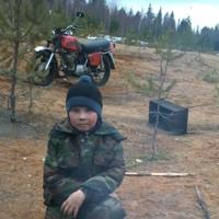 Личная фотография Никиты Панюкова ВКонтакте