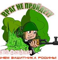Аватар пользователя: Игнат Высоцкий