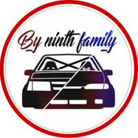 byninthfamily