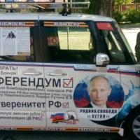 Личная фотография Аделя Аримбетова