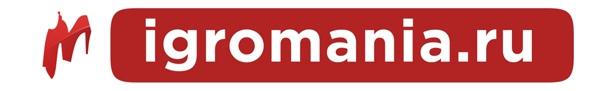 www.igromania.ru/