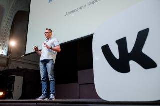 VK Tech Talks   Engines & KPHP 29 августа 2019