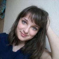 Фото Ирины Авдеевой ВКонтакте