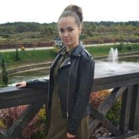 Фотография профиля Карины Буян ВКонтакте