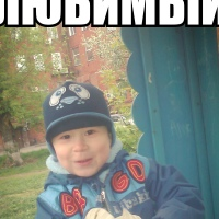 Фотография Алёны Михайловой ВКонтакте