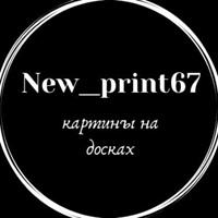 Фото профиля Картины Надосках