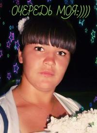 Уразаева Ольга