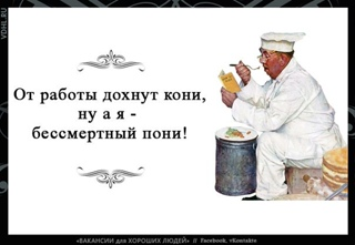 Иллюстрации от VDHL.RU