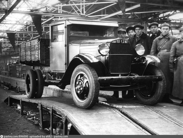 Нижегородский автосборочный завод № 1 1932...