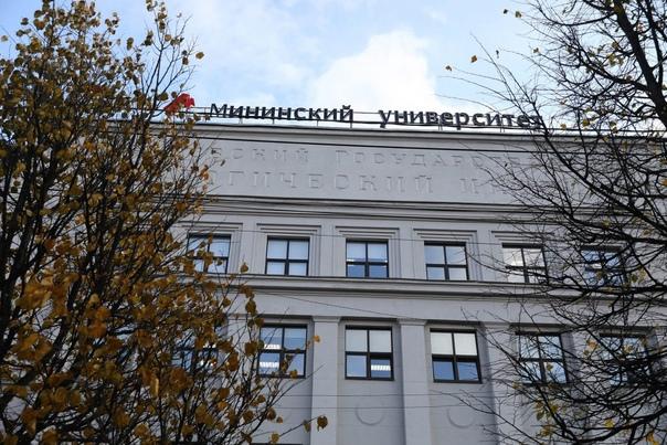 Нижегородские вузы проверят после стрельбы в Перми...