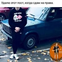 Khamadiev Fadis