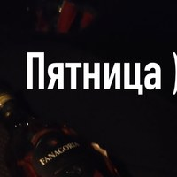 Личная фотография Никиты Барилова ВКонтакте