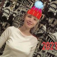 Фото профиля Лены Сойченковой