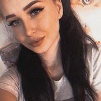 Валерия Бухтуева