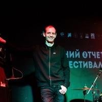 Фото Сереги Краснова
