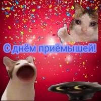 Лариса Гузеева