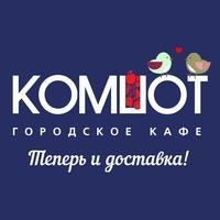 Фотография Антона Дубенского ВКонтакте