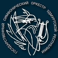 Логотип Государственный симфонический оркестр УР