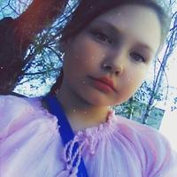 Полина Трофименко