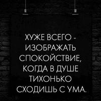 Фотография Алии Тулеугалиевой ВКонтакте