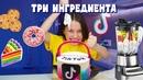 Соловьёва Вика   Чебоксары   20
