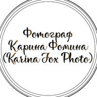 Логотип Фотограф Карина Фомина (Тула)