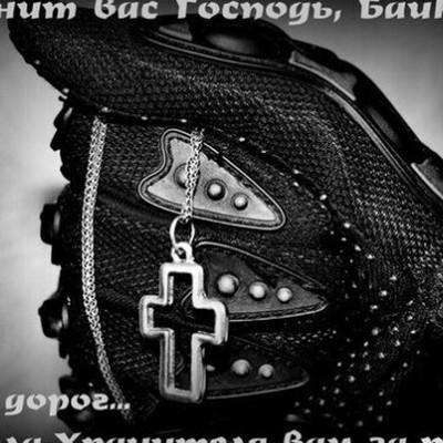 Крым купить сигареты сигарета чапман где купить