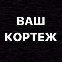 Фото профиля Алексея Алексеева