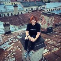 Фотография Жени Алейниковой