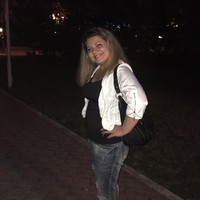 Катина Катя