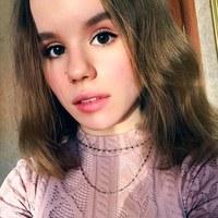 Фотография анкеты Насти Ситниковой ВКонтакте