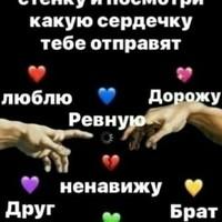 Смирнов Павел